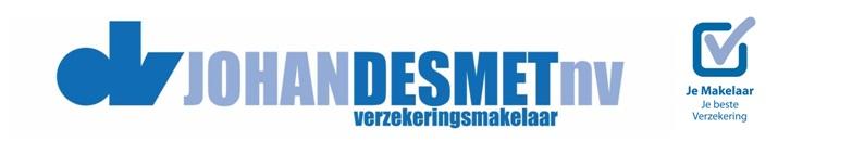 Logo JDS + brocom